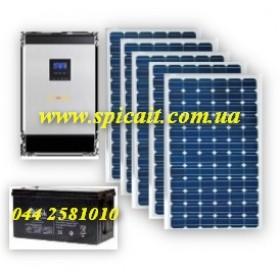 Резервные солнечные электростанции